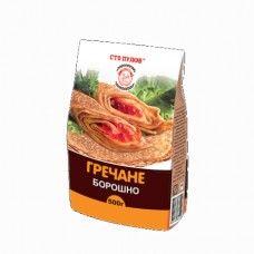 "Мука гречневая ТМ ""Сто Пудов"", 500 г"
