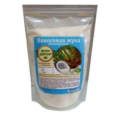 Кокосовая мука обезжиренная, 250 г