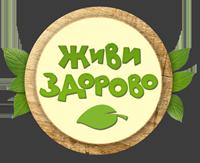 ЖивиЗдорово